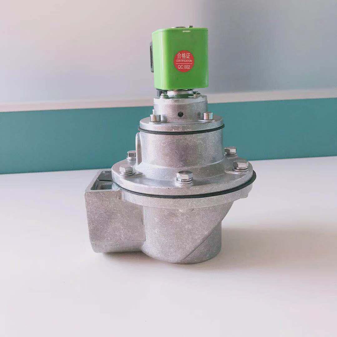 电磁阀-电磁脉冲阀-脉冲电磁阀