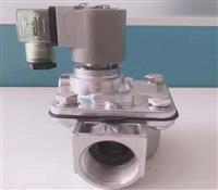 KMF-25型直角电磁脉冲阀-直角脉冲电磁阀-直角电磁脉冲阀