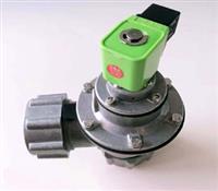 直通电磁阀-直通式电磁脉冲阀-直通式脉冲电磁阀