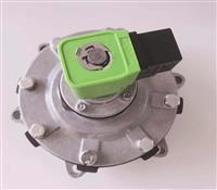 DMF40型淹没电磁脉冲阀-淹没式电磁脉冲阀-淹没式脉冲电磁阀