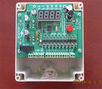 在线脉冲控制仪-贝博手机app在线控制仪-在线脉冲喷吹控制仪