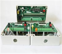 脉冲控制仪-离线控制仪-可编程控制仪