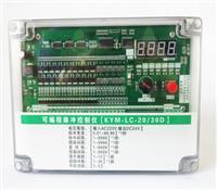20D路离线脉冲控制仪-离线脉冲控制仪-可编程脉冲控制仪