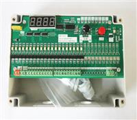 30A路可编程脉冲控制仪-在线脉冲控制仪-贝博手机app脉冲控制仪