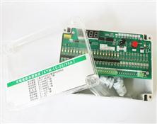 20D可编程脉冲控制仪-在线脉冲控制仪-除尘脉冲控制仪