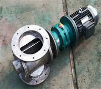 电动卸灰阀-星型卸料器-星型卸灰阀
