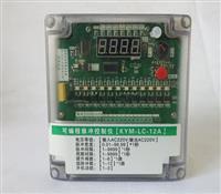 脉冲控制仪-除尘控制仪-可编程控制仪